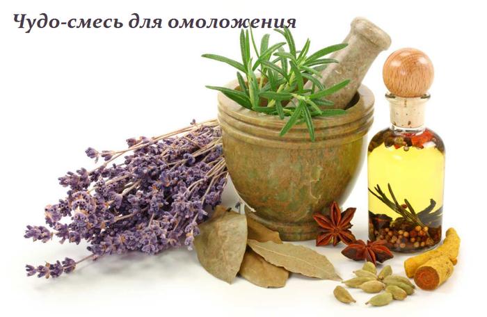 2749438_Chydosmes_dlya_omolojeniya (700x456, 354Kb)