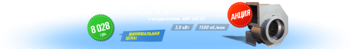 Banner_akciya_1000_D35m_3 (700x98, 59Kb)