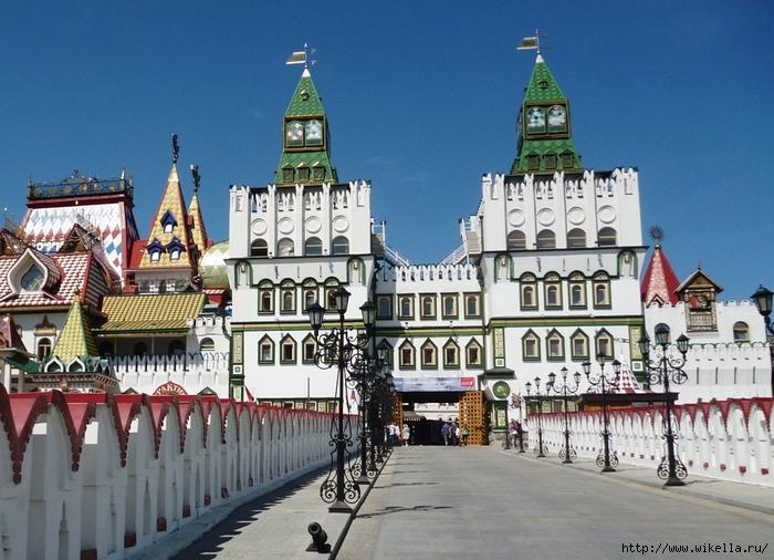 Измайловский_Кремль_1 (700x506, 280Kb)