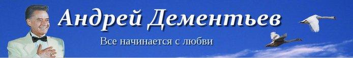 5227673_banner (700x115, 19Kb)