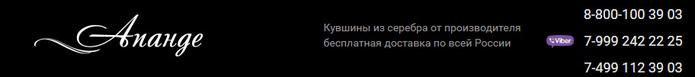 Скриншот 17.07.2016 20110.bmp (700x77, 35Kb)