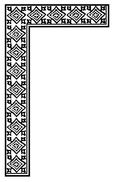 Р° (1) (383x605, 98Kb)