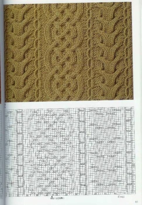 7ae7ced7beef (486x700, 689Kb)
