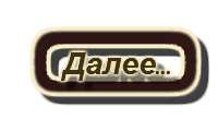 109616966_knopochka_ot_FANINA_42 (200x120, 12Kb)