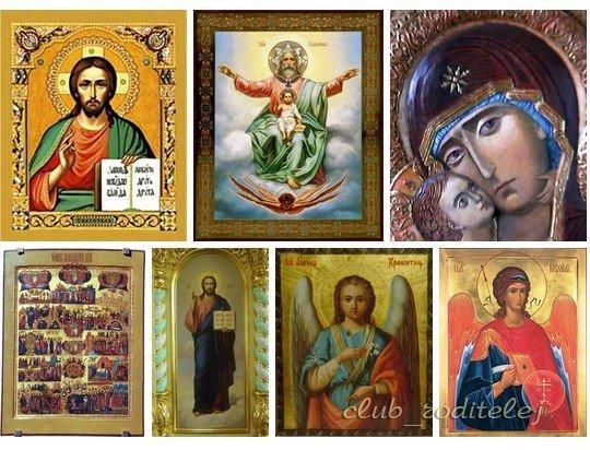 7 христианских  молитв/3224267_zGODCkvKlVs (540x412, 80Kb)