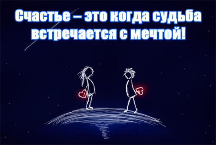 5600607_sky18 (700x470, 70Kb)