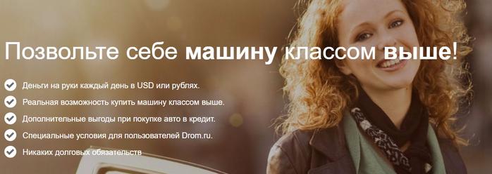 Screenshot_43 (700x248, 179Kb)