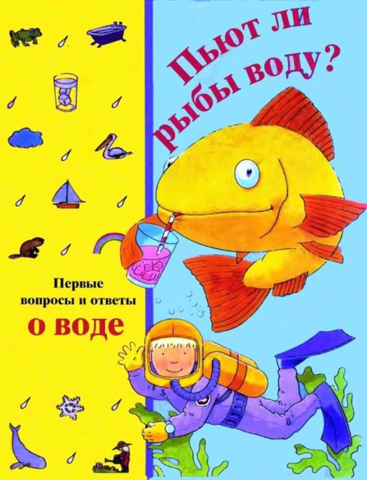 Pyut_li_ryby_vodu-0-1 (535x700, 367Kb)