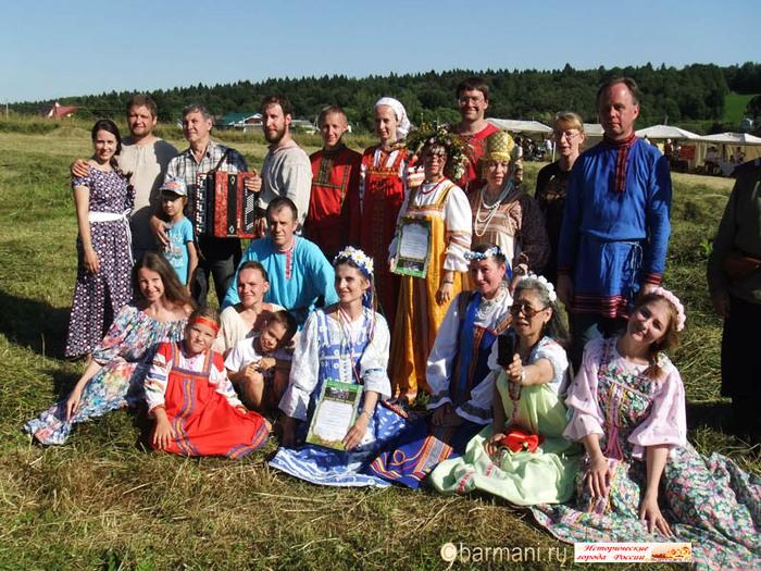 100 Сенокос в Мураново сайт Бармани 2016 (700x525, 197Kb)