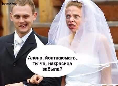 709711-2011.01.19-06.31.40-bomz.org-lol_muj_i_jena_odna_satana (450x329, 83Kb)