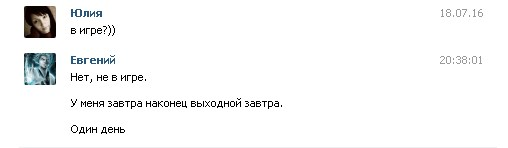 Screenshot_1 (508x148, 10Kb)