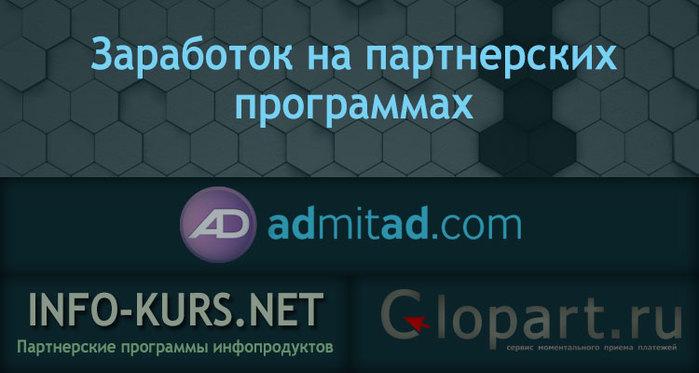 partner (700x373, 48Kb)