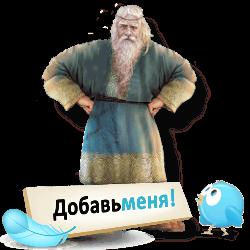 3996605_Tvitter_Moi (250x250, 18Kb)