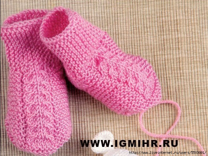 детские носочки (664x497, 249Kb)