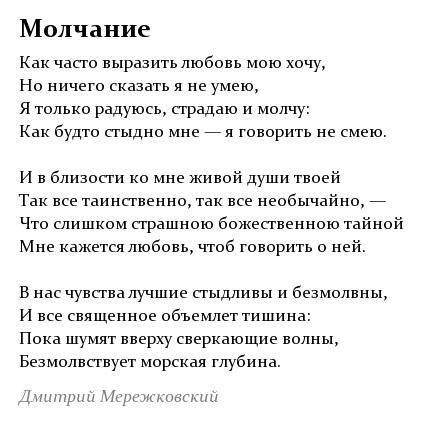 kakchastovyrazitlyubovmoyukhochu (422x424, 28Kb)