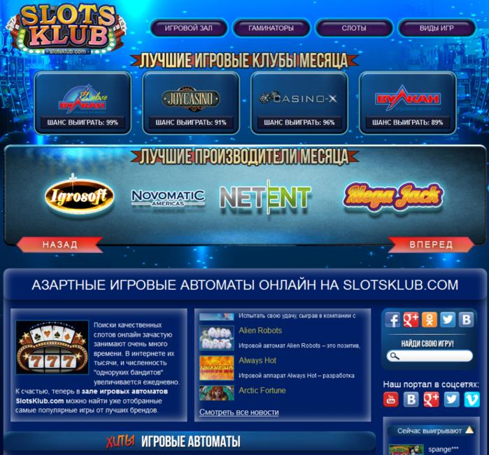 играть в казино без регистрации, игровые автоматы, играть на автоматах бесплатно, что такое турниры в онлайн казино, /4682845_chaprpanobsh (700x651, 591Kb)