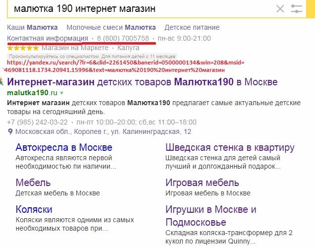 интернет- маг -180 (636x502, 346Kb)