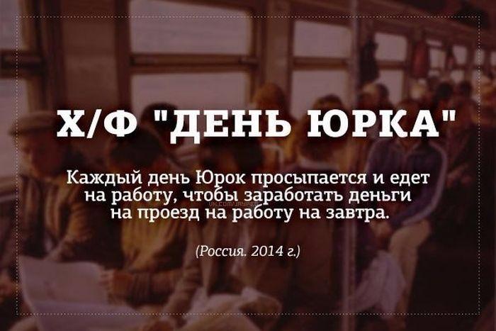 1394608758_podborka_13 (700x467, 241Kb)