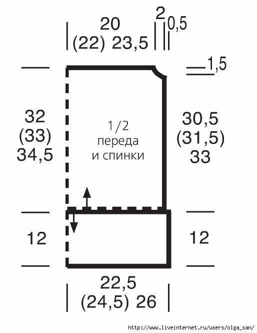 пп (514x665, 77Kb)