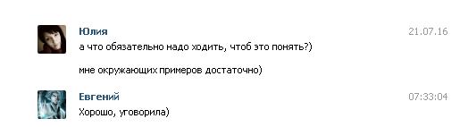 Screenshot_1 (524x142, 10Kb)