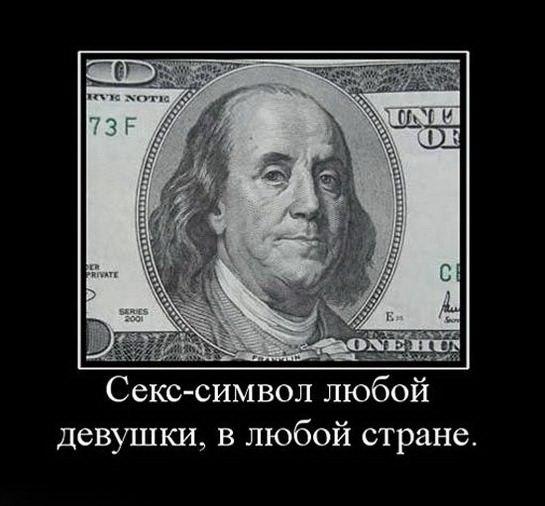 5939244_Whkgs_meK80 (545x506, 45Kb)