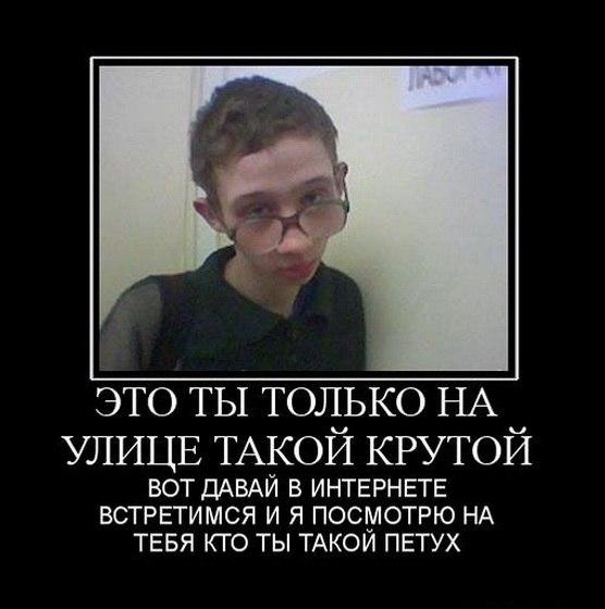 5939244_y8IRkrqI0Vc (556x560, 43Kb)