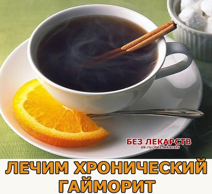 image (700x640, 408Kb)