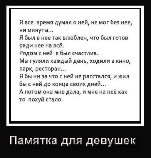 5939244_Uciv3tVdOKQ (514x537, 47Kb)