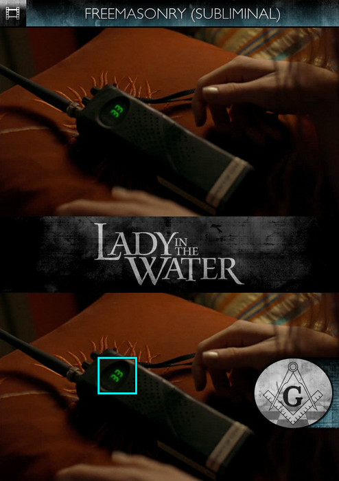 lady-in-the-water-2006-freemasonry-1 (494x700, 79Kb)