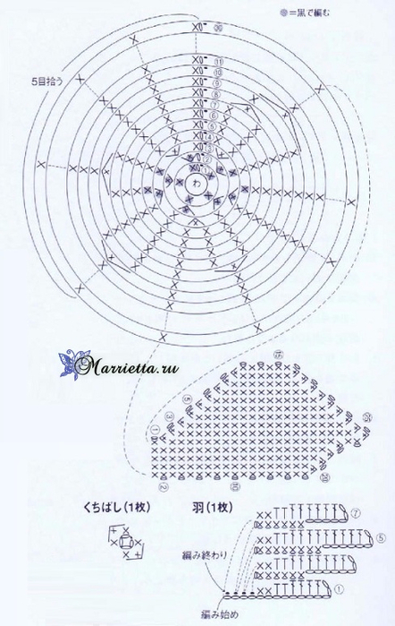 Миниатюрный ЛЕБЕДЬ - брошь крючком (1) (442x700, 308Kb)