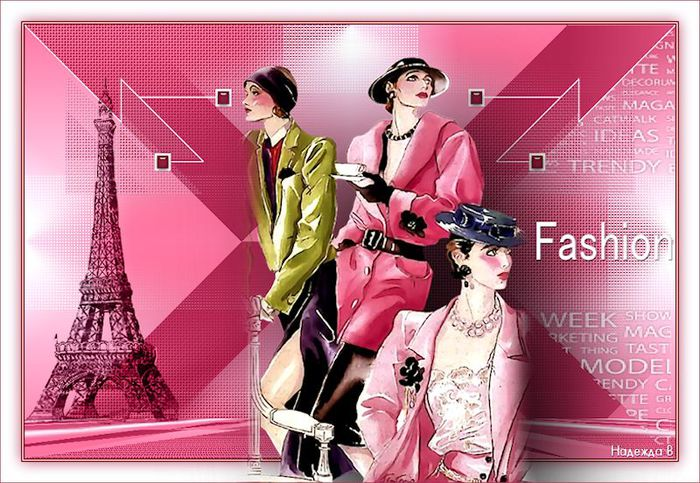 FASHION2 (700x483, 91Kb)