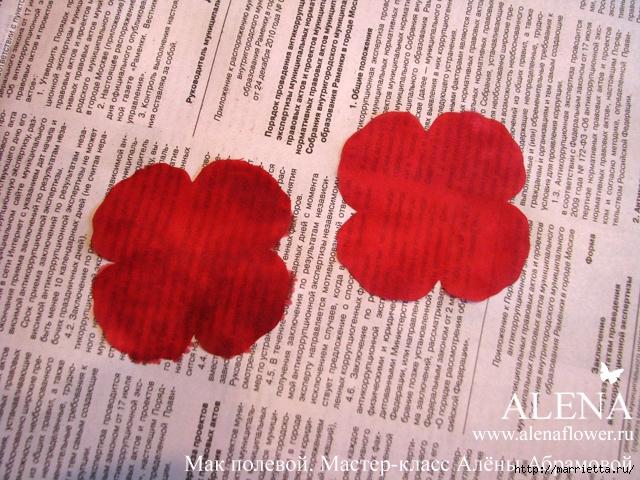 Цветы из ткани. МАК полевой (4) (640x480, 330Kb)