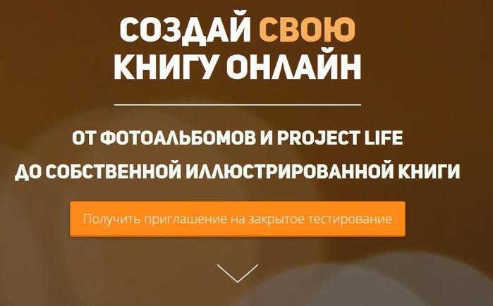 4035910_Bezimyannii (700x434, 62Kb)