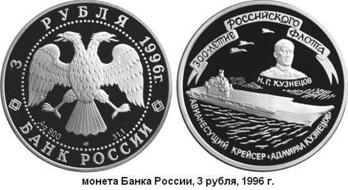24 июля  1902 года родился Николай Герасимович КУЗНЕЦОВpost-154-13115285005 (700x381, 153Kb)