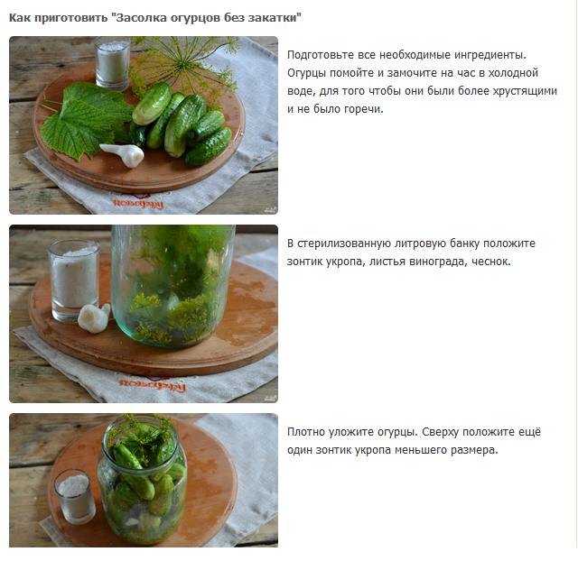 Соление огурцов на зиму рецепты с уксусом