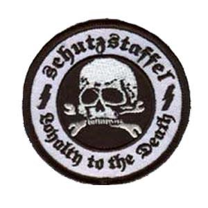 SS-Patch-Lightning-Skull-Bones (300x300, 39Kb)