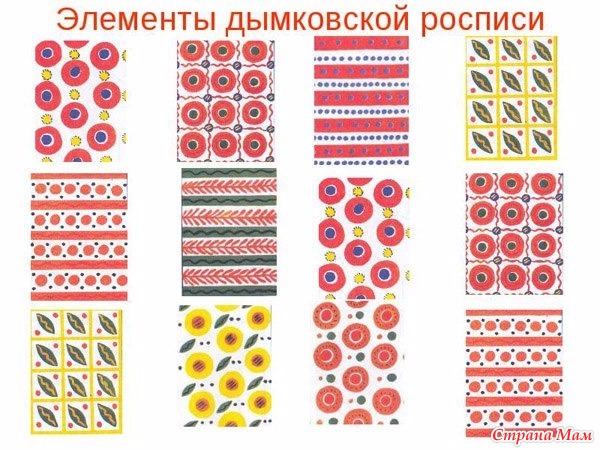 20139400_48634nothumb650 (600x450, 330Kb)