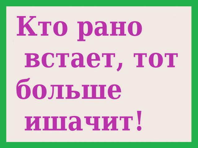 3416556_image (640x480, 231Kb)