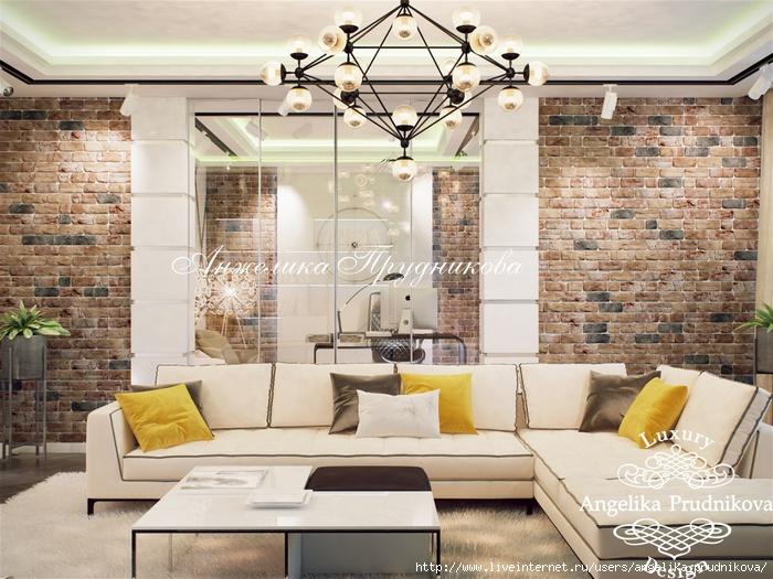 Дизайн интерьера квартиры в стиле лофт в ЖК Эмиральд/5994043_1gostinaya (700x525, 276Kb)