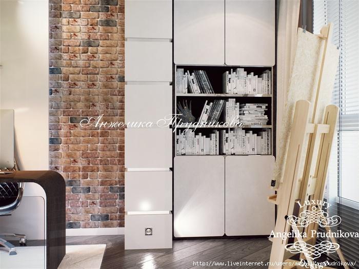 Дизайн интерьера квартиры в стиле лофт в ЖК Эмиральд/5994043_15kabinet (700x525, 241Kb)