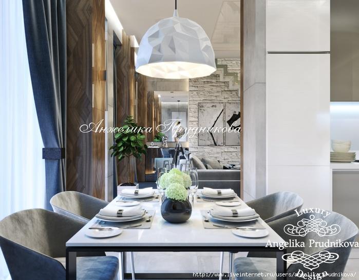Дизайн интерьера квартиры в ЖК «Город столиц»/5994043_11stolovaya (700x546, 213Kb)