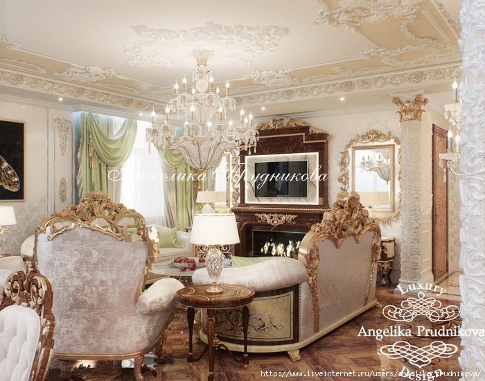 Дизайн интерьера квартиры «Золотая классика» /5994043_3gostinaya76 (700x550, 296Kb)