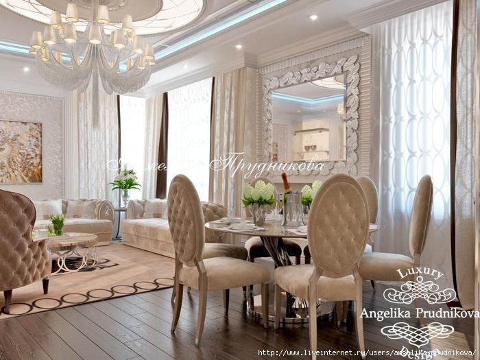 Дизайн квартиры в стиле Ар-деко в ЖК «Долина Сетунь»/5994043_07_stolovaya5767657 (700x525, 268Kb)