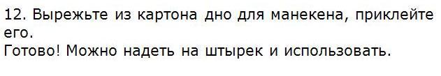 5462122_114 (631x109, 11Kb)