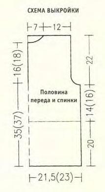 86-2 (214x390, 38Kb)
