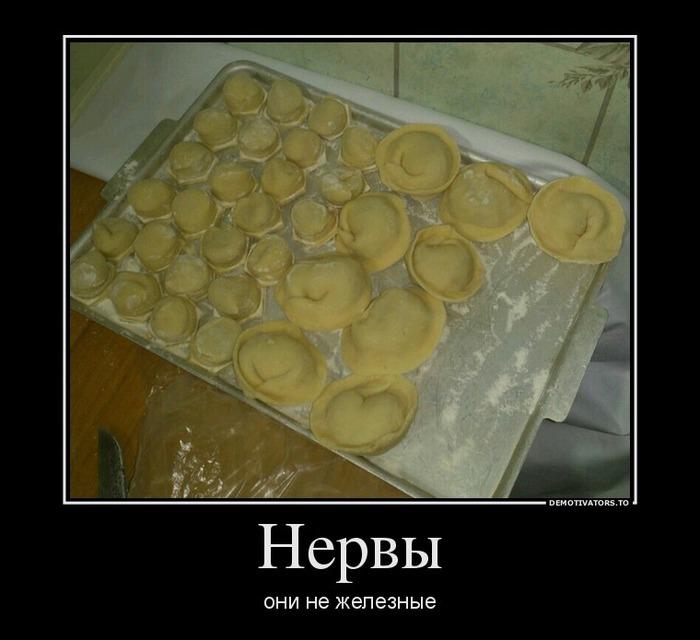 826247_nervyi_demotivators_ru (700x640, 75Kb)