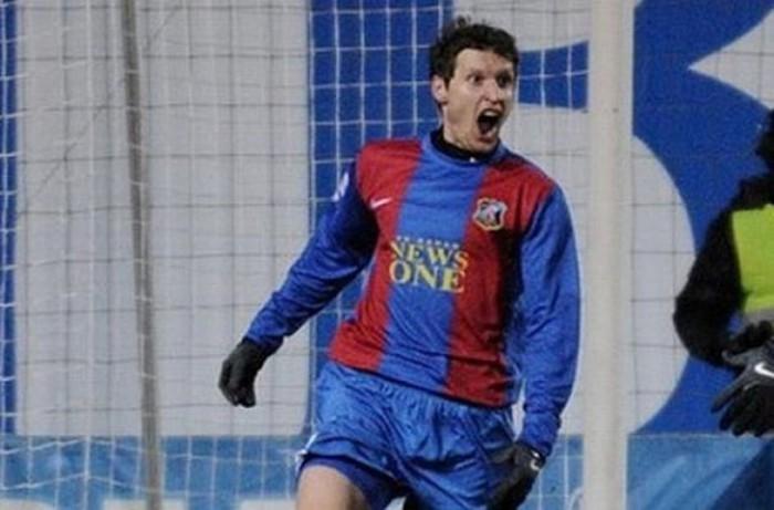 Самые смешные фамилии футболистов: от Гея и Пуканича до Выскочила и Ахахауи