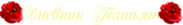 qQJajjtqSDI5 (183x25, 5Kb)