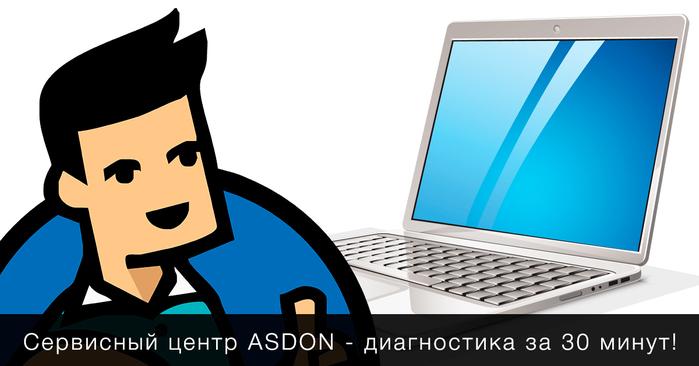 5315006_insta (700x366, 128Kb)