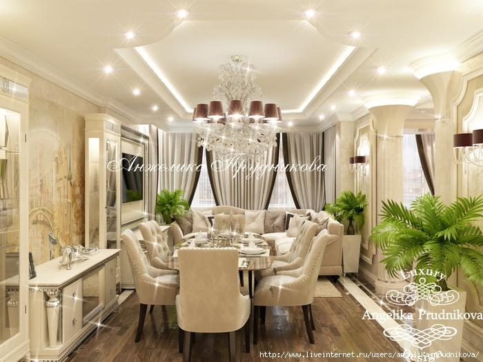 Квартира в стиле Ар-деко на Мельникова /5994043_01_stolovaya (700x525, 247Kb)